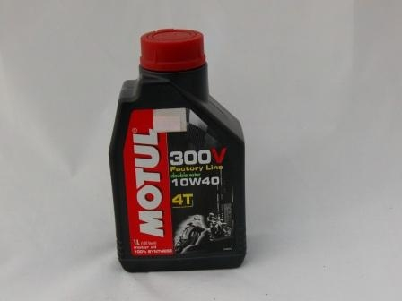 MOTUL 300v factory line
