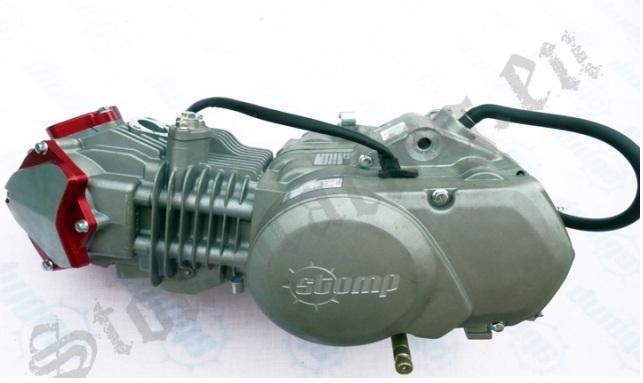 Motor 175 ccm Zongshen
